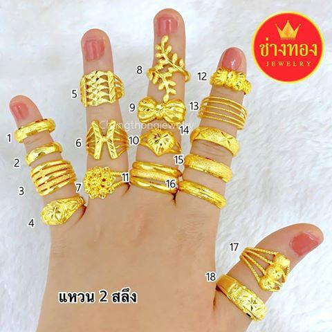 แหวนทอง2 สลึง   ทอง96.5% เศษทอง ทองราคาส่ง ทองราคาถูก ทองคุณภาพดี