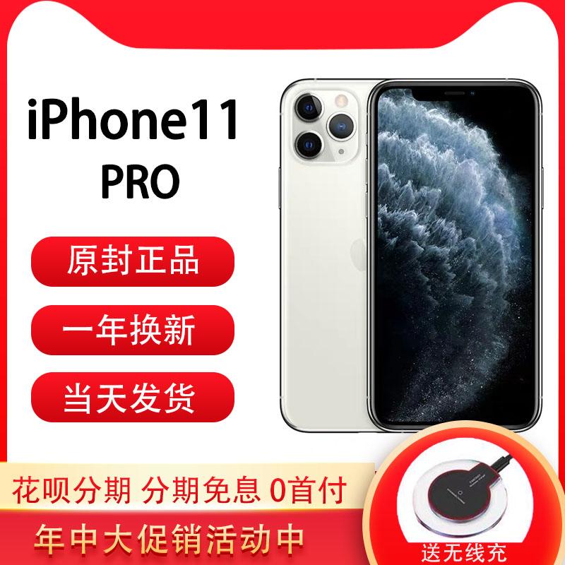 3ดอกเบี้ยฟรีApple/แอปเปิล iPhone 11 Proแอปเปิล11iphone11pro maxโทรศัพท์มือถือ BNM
