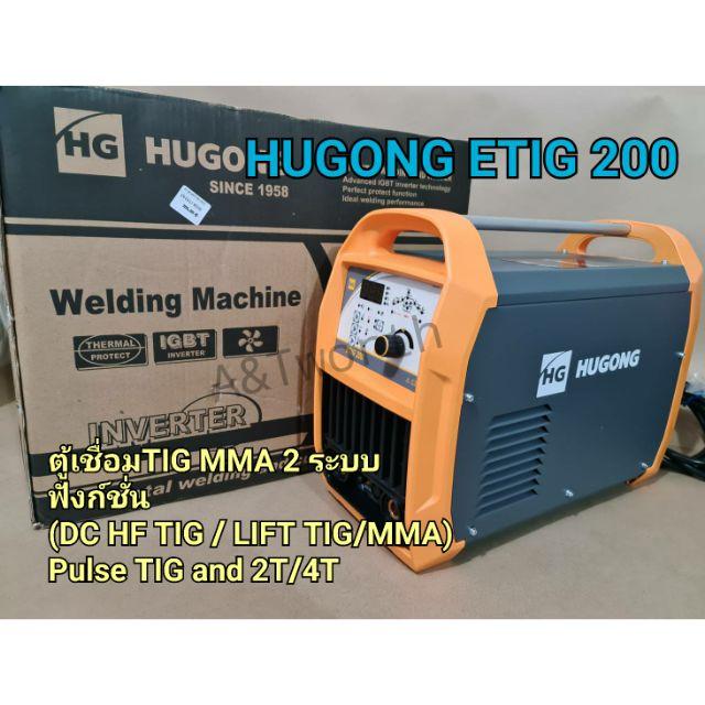 HUGONG ETIG 200 ตู้เชื่อม  2 ระบบ  TIGและ MMA 200 แอมป์ รับประกัน2ปี รุ่นใหม่ล่าสุด จากHUGONG ฟังก์ชั่นระดับมืออาชีพ