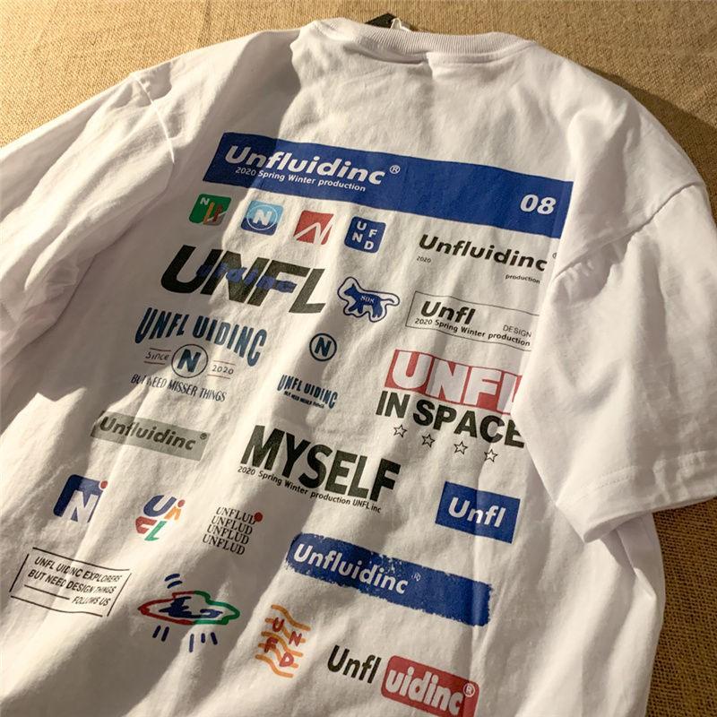 Details about  /2021 ekoyuli Summer Plays Design logo T-Shirt S-2XL