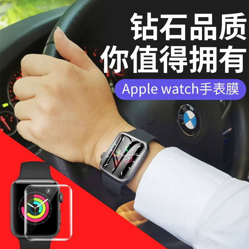 แอปเปิลiwatch4ฟิล์มป้องกันapplewatch5ฟิล์มนิรภัยฟิล์มนาฬิการุ่นที่ห้าAppleWatchอควาApple Watch3Series5เต็มจอครับ2ผ้าคลุม