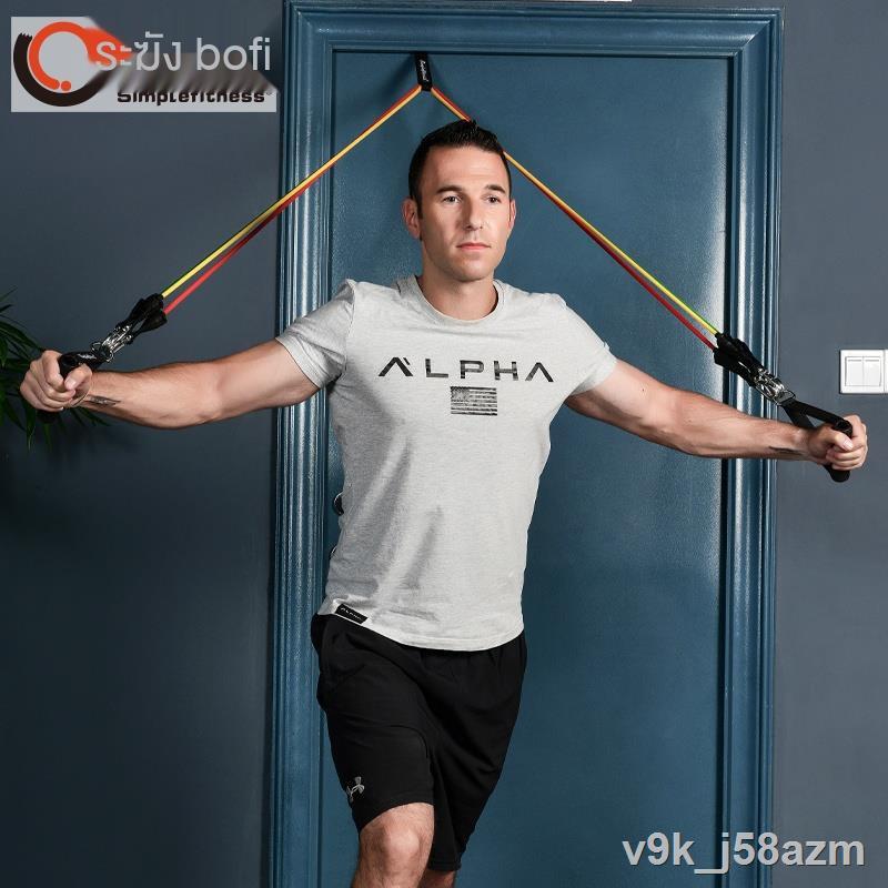 ∏►Tension Rope Home Fitness เชือกยางยืดอุปกรณ์ออกกำลังกายสำหรับผู้ชายการออกกำลังกายความแข็งแรงของแขนการฝึกความต้านทานว