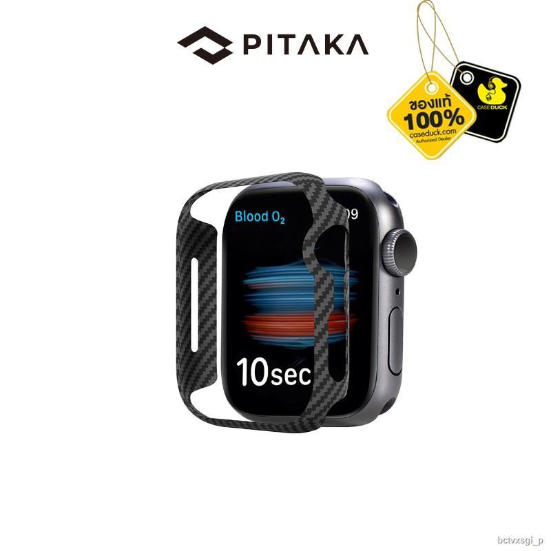 *พร้อมส่ง*☋เคส Apple Watch Se/6/5/4 (40/44mm) Pitaka Air Case