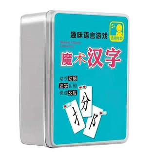 120Pcs Baby Cognition Puzzles Toys Magic Chinese Characters Toddler Cards Matching Cognitive Fun Playing Cards Games  Ki