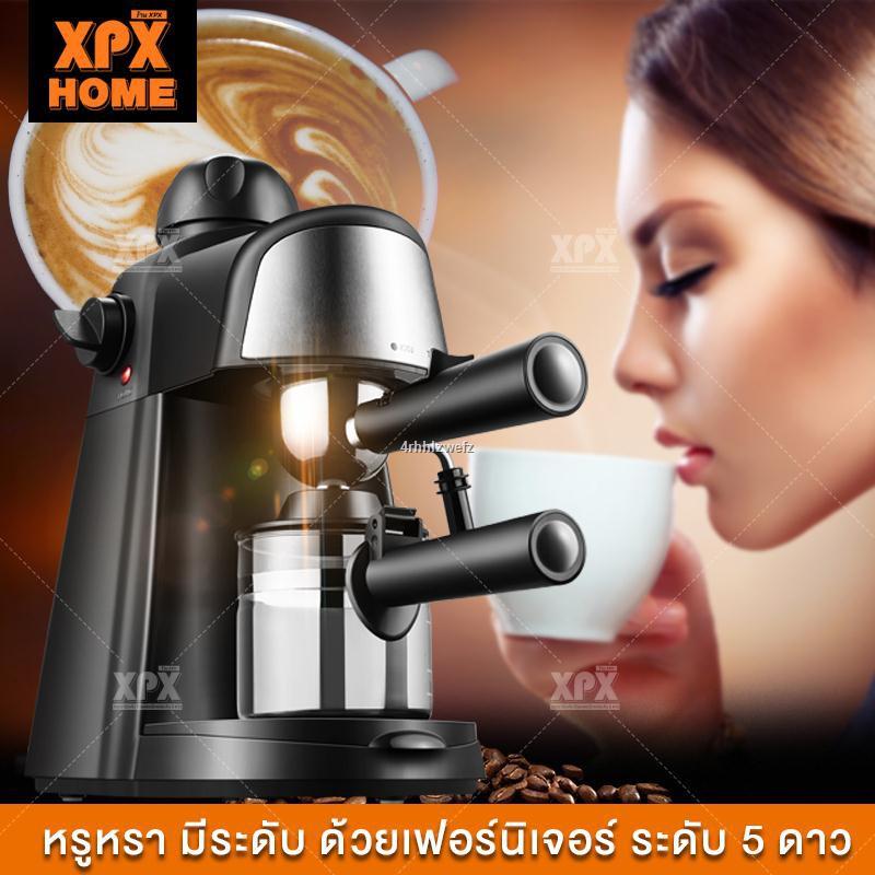 ♀XPX เครื่องชงกาแฟ เครื่องชงกาแฟสด เครื่องทำกาแฟ เครื่องเตรียมกาแฟ อเนกประสงค์ เครื่องชงกาแฟอัตโนมัติ กำลังไฟ 80W ความ