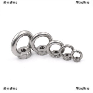 304 Stainless Steel Quick Link Lock Ring Carabiner M6 Set of 2 Silver Tone