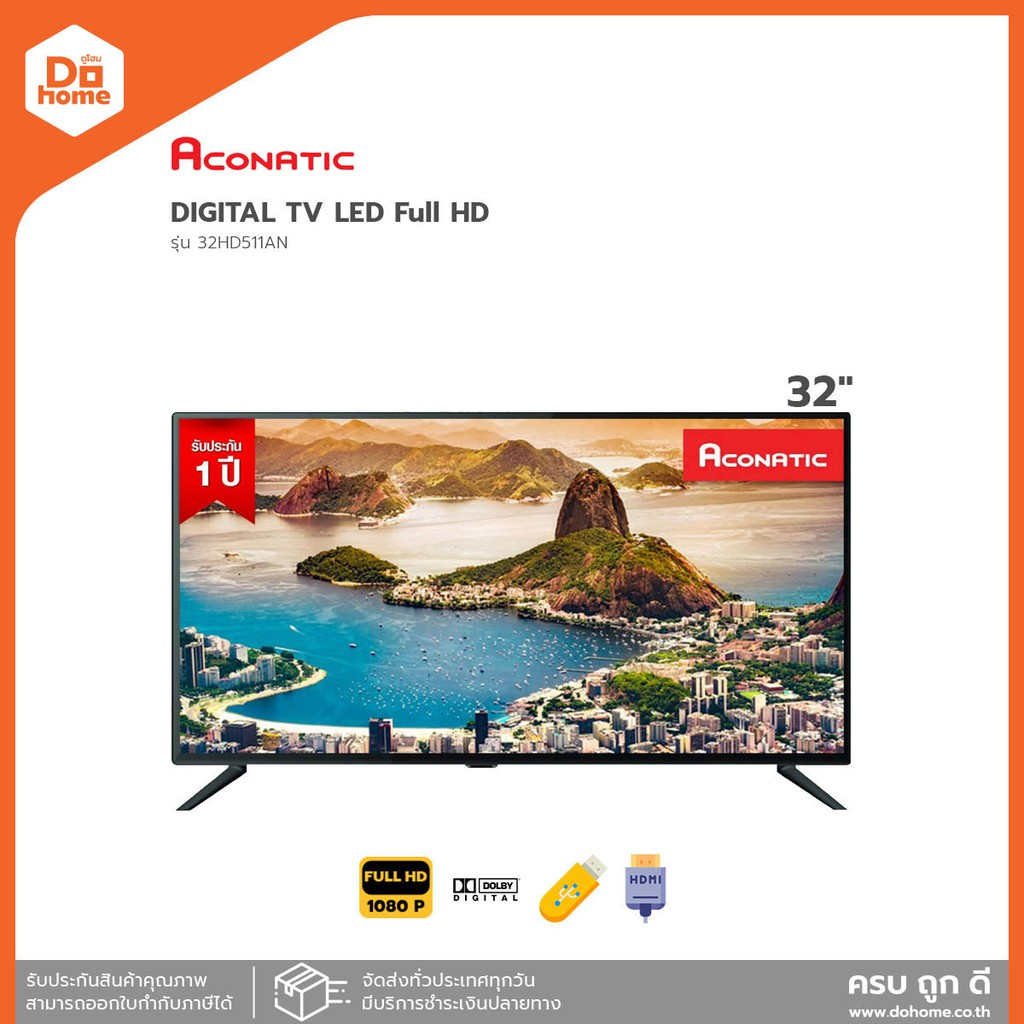ACONATIC TV FHD LED 32 นิ้ว รุ่น 32HD511AN |MC|