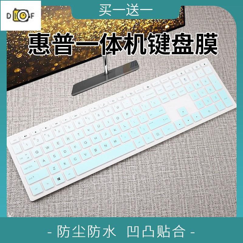 D.F.Hp Xiaoou 24 - F031 Star Series สติ๊กเกอร์ฟิล์มป้องกันแป้นพิมพ์สําหรับเดสก์ท็อป Cs10