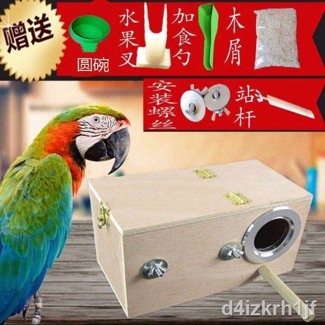 ราคาถูก❁นกแก้วเพาะพันธุ์กล่อง Wen Bird Tiger Skin Xuan Wind Parrot กล่องเพาะพันธุ์ / Birdhouse ที่จะส่งขี้กบไม้ ส่งบาร์