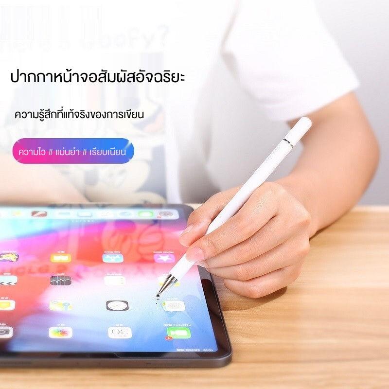 【COD】applepencil applepencil 2 ปากกาทัชสกรีน android สไตลัสa❡✙☽ใช้ได้กับ ปากกาทัชสกรีน Apple iPad ภาพวาดปลายละเอียดปา