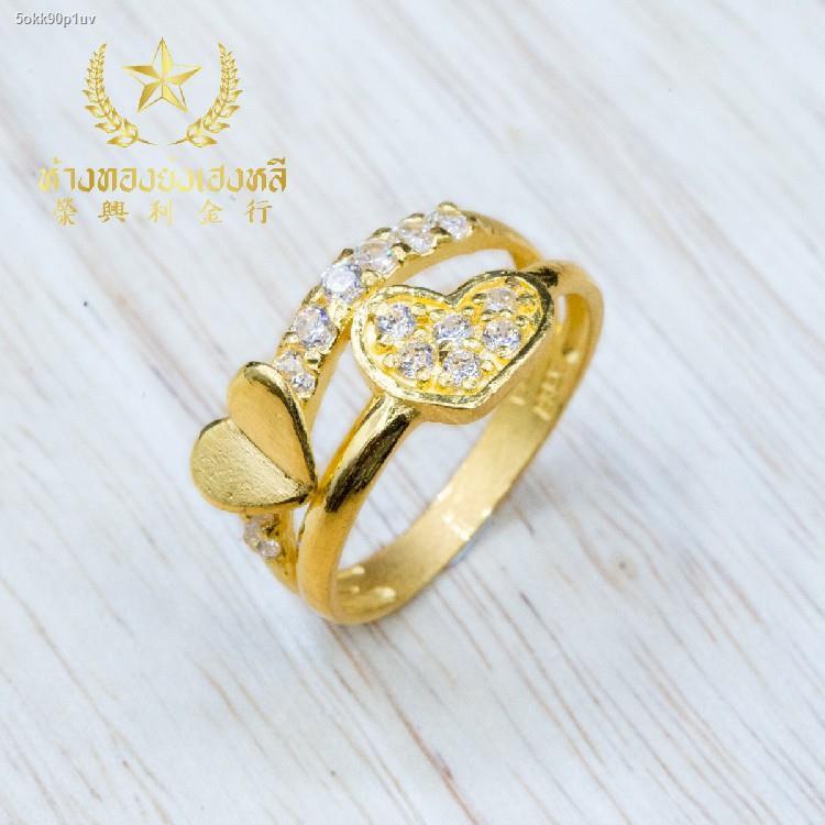 ราคาต่ำสุด▽№[New ITEM]แหวนทองรูปหัวใจประดับเพรชรัสเซีย[น้ำหนัก1สลึง]