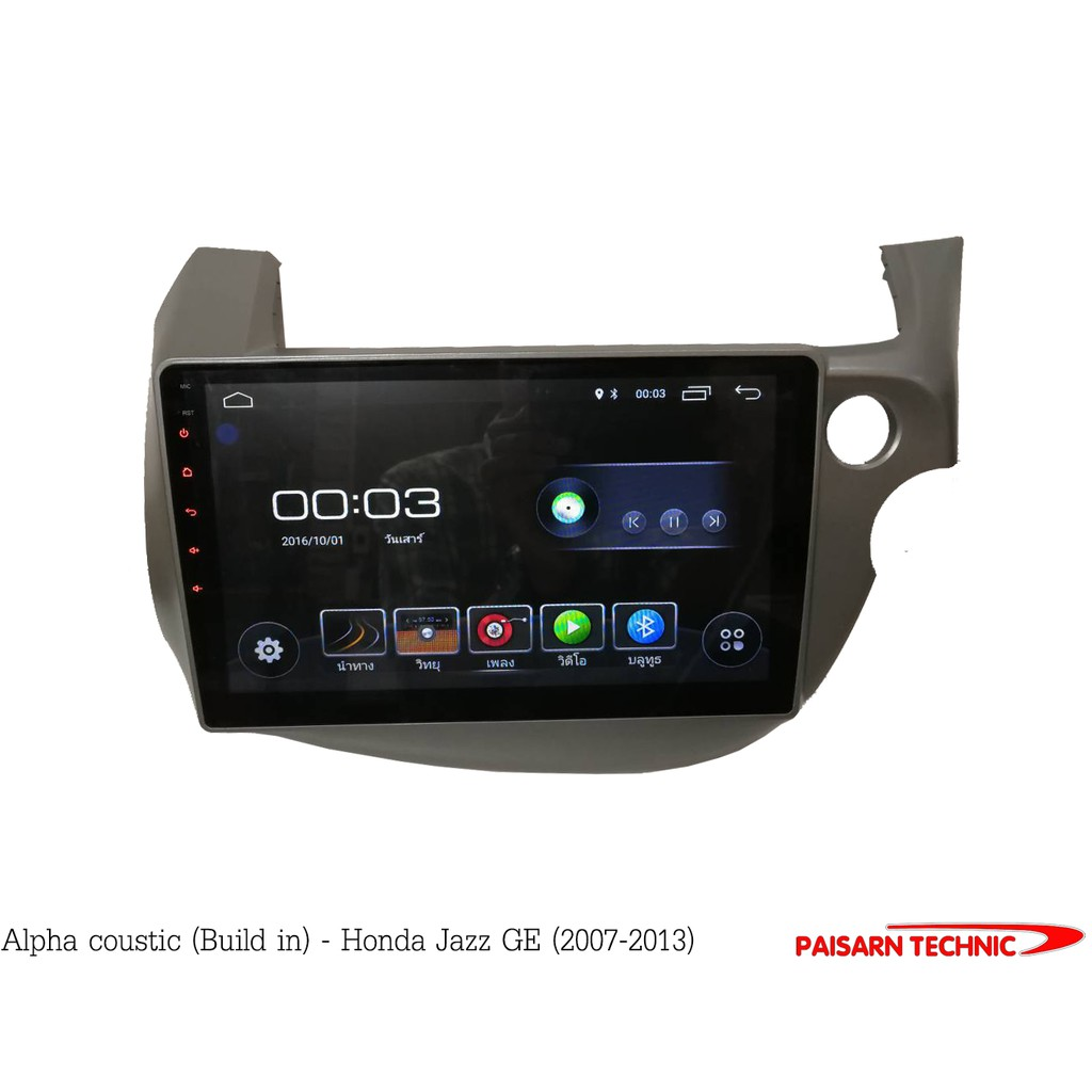 Alpha coustic จอตรงรุ่นรถ Honda Jazz 2007-2012 (ฮอนด้า แจ๊ส GE)