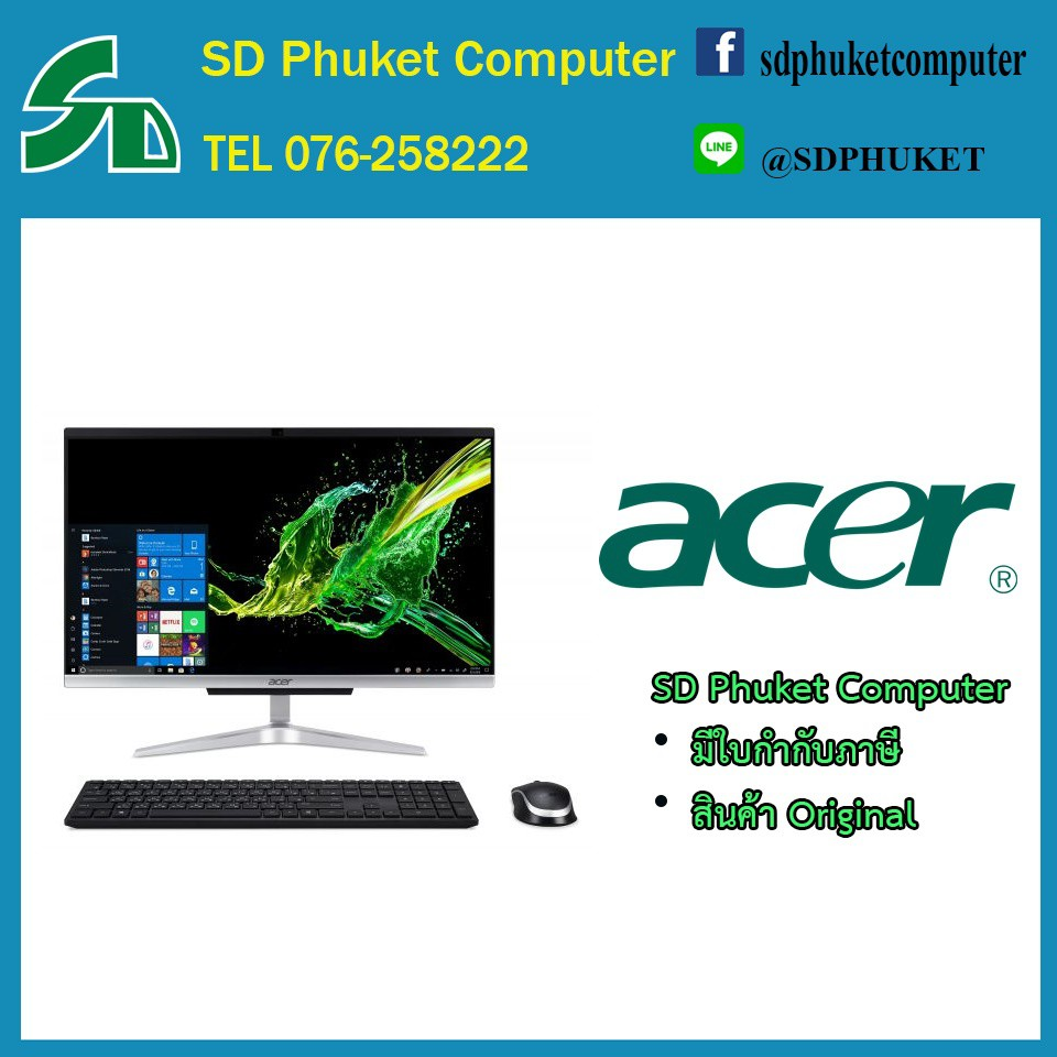 All In One PC Acer Aspire C24-962-5108G23MGi/T002 (DQ.BE1ST.002)