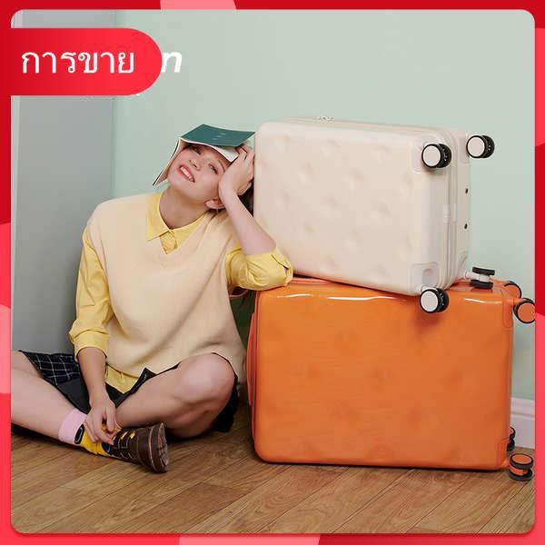 [Weiya คำแนะนำ] Bulaimei กระเป๋าเดินทาง 20 นิ้วหญิงน่ารักรหัสผ่าน 24 กรณีรถเข็นเดินทางขนาดเล็กและเบา