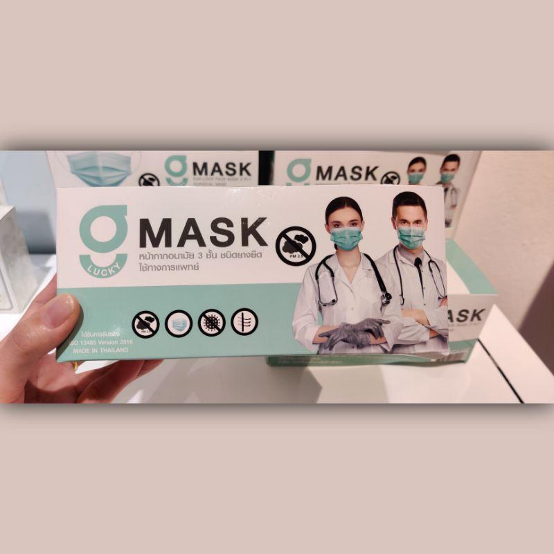 G lucky mask(สีเขียว) หน้ากากอนามัย 3 ชั้น พร้อมส่ง!!!