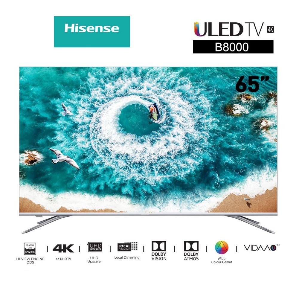 HISENSE 65 นิ้ว 65B8000UW ULED SMART TV ตัว TOP สินค้า Clearance ตำหนิ