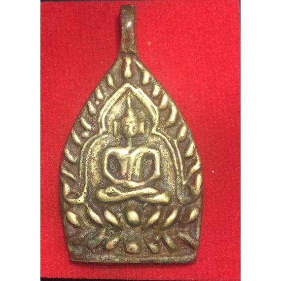 พระเหรียญเจ้าสัว หลวงปู่บุญวัดกลางบางแก้ว จังหวัดนครปฐม รุ่นแรกหลังเรียบ ปี 2516