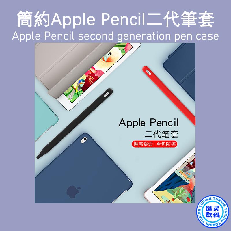 เคสซิลิโคนสําหรับ Apple Pencil2