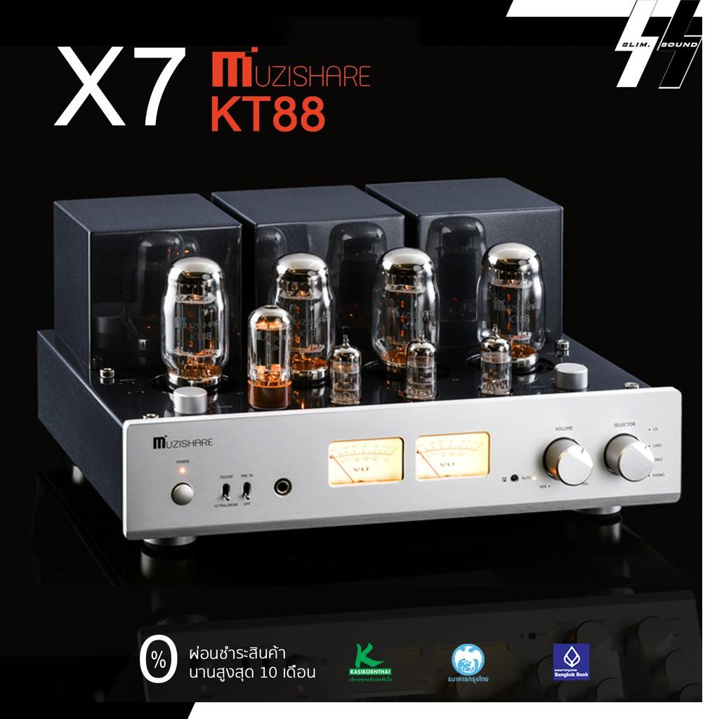 แอมป์หลอด | MUZISHARE X7 | KT88-Tube Amplifier | 25W (RMS Triode) 45W (RMS Ultralinear)