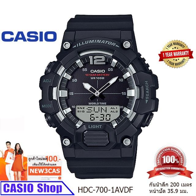 Casio แท้มีประกัน รุ่น HDC-700-1AVDF นาฬิกาข้อมือชาย สินค้าใหม่ของแท้💯%จัดส่งพร้อมกล่องคู่มือใบประกันศูนย์ 1 ปี💯%