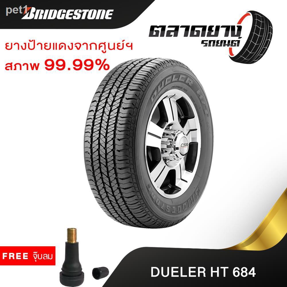 ผลิตภัณฑ์ใหม่♗BRIDGESTONE DUELER H/T 684 ยางรถยนต์ บริดสโตน ยางใหม่ราคาถูก 265/60R18, 265/65R17