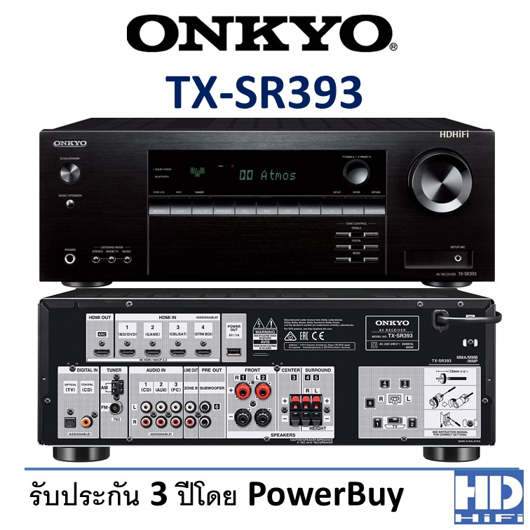 Onkyo TX-SR393 AV-Receiver 5.2Ch