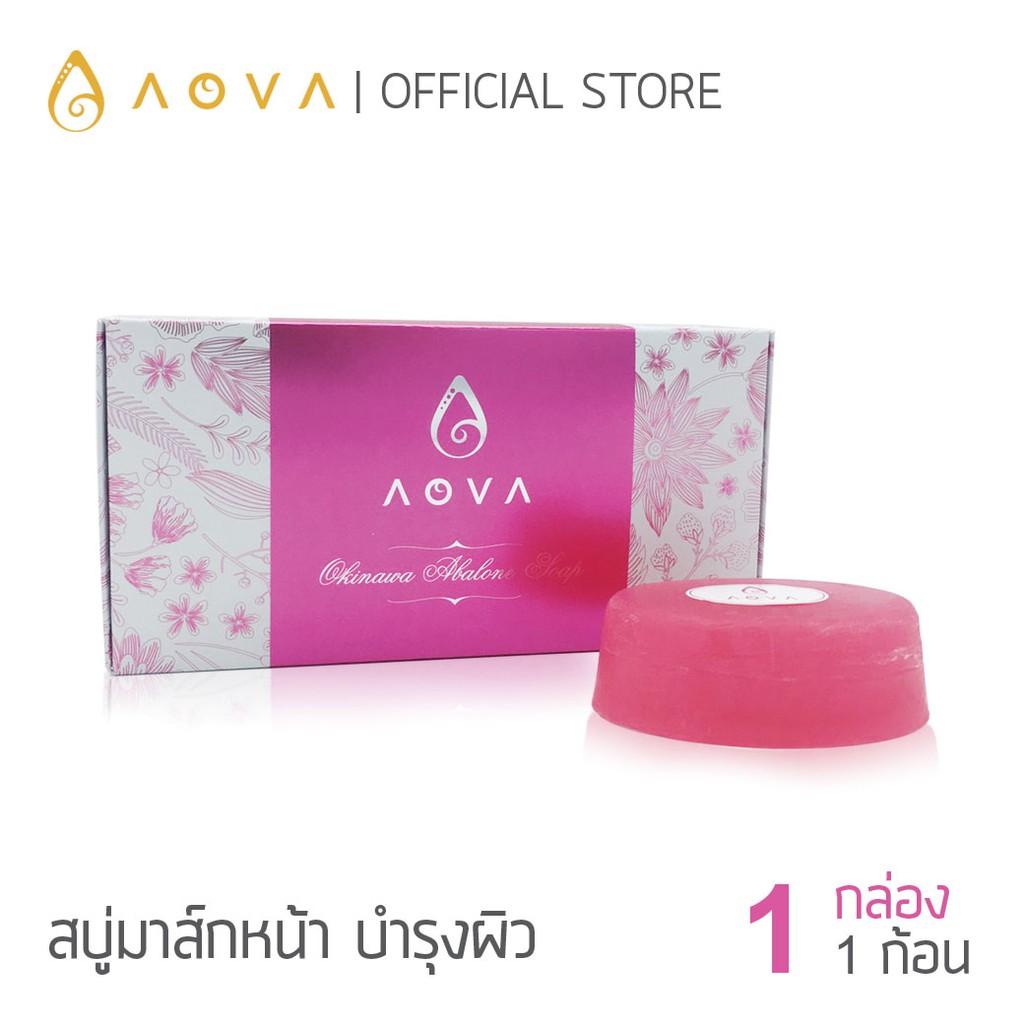 AOVA Okinawa Abalone Mask Soap เอโอว่าสบู่มาส์กเมือกหอยเป๋าฮื้อโอกินาว่า 1 ก้อน