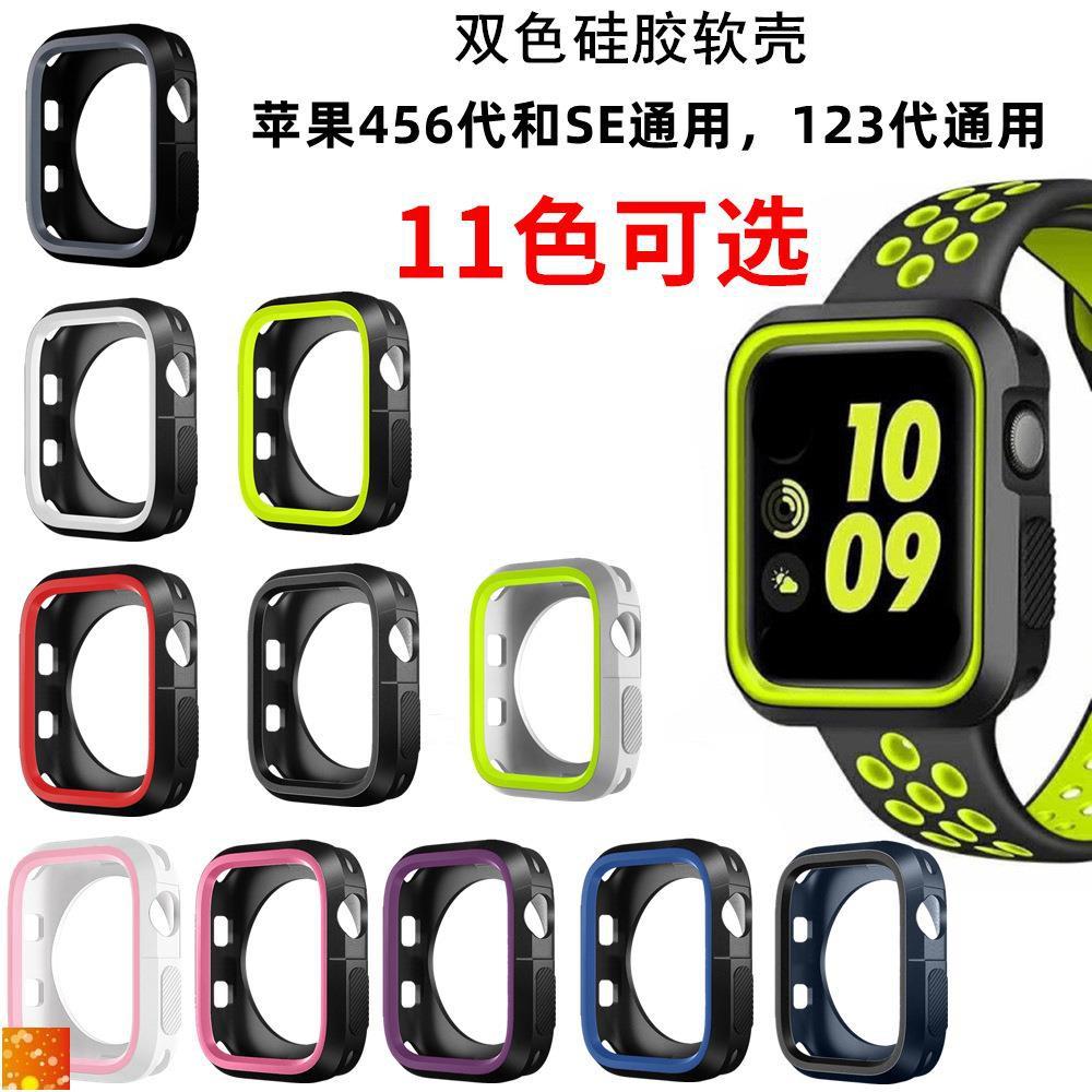 สายนาฬิกาข้อมือซิลิโคนสําหรับ Applewatch Iwatch3456se