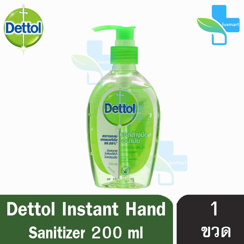 Dettol เดทตอล เจลล้างมืออนามัย 200 มล [1 ขวด] Dettol Instant Hand Soap Sanitizer 200ml สูตรหอมสดชื่นผสมอโลเวล่าเจลอาบน้ำ