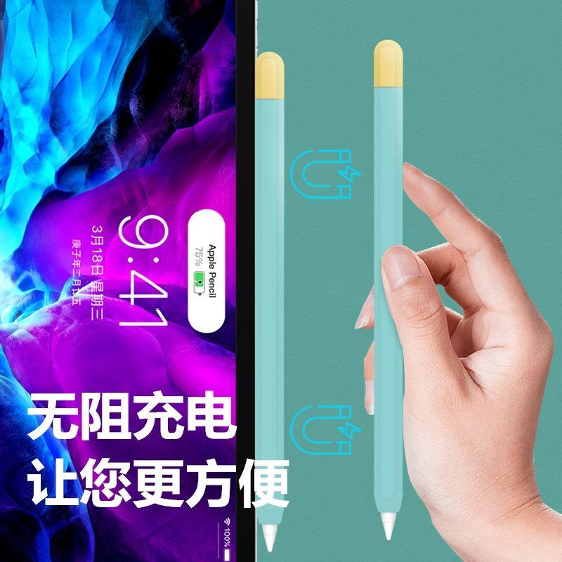 ▬℡▧ใช้ได้กับปลอกปากกา ApplePencil รุ่นที่ 1 ฝาครอบป้องกันรุ่นที่ 2 ซิลิโคนฝาครอบปลายปากกาสำหรับเก็บปากกา