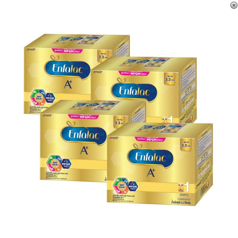 Enfalac A+ 360° นมผงสำหรับเด็ก สูตร1 ขนาด 3300 กรัม จำนวน 4 กล่อง