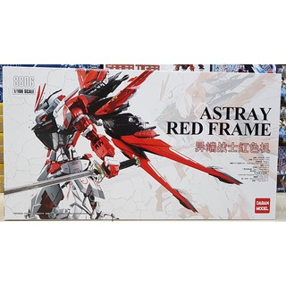 Review Astray Red Frame MB MG DABAN 1/100