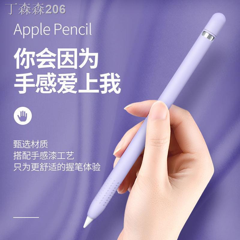 ✿Apple applepencil ฝาครอบปากกา รุ่นที่ 1 ป้องกันซิลิโคนน่ารัก ชุดปากกาสไตลัสกันลื่น iPad รุ่นที่สองของไอแพด [ออกเมื่อ 15
