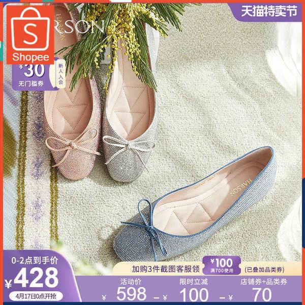 รองเท้าคัชชู ใส่สบาย สำหรับผู้หญิง รุ่นสีเรียบใส่ทำงาน Hasen Summer ห้างสรรพสินค้าใหม่ที่มีธนูของโบว์รองเท้าเดี่ยวหญิง ป