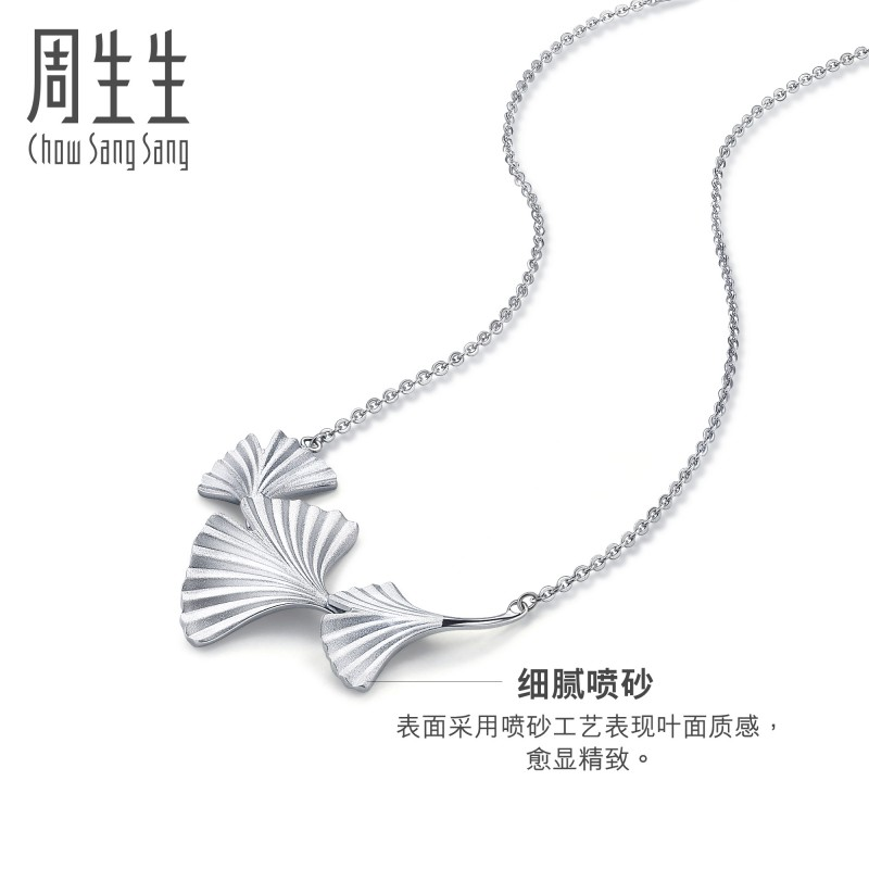 โจวShengsheng Pt950ทองคำขาวสร้อยคอใบแปะก๊วยรุ่นหญิง90615nราคา