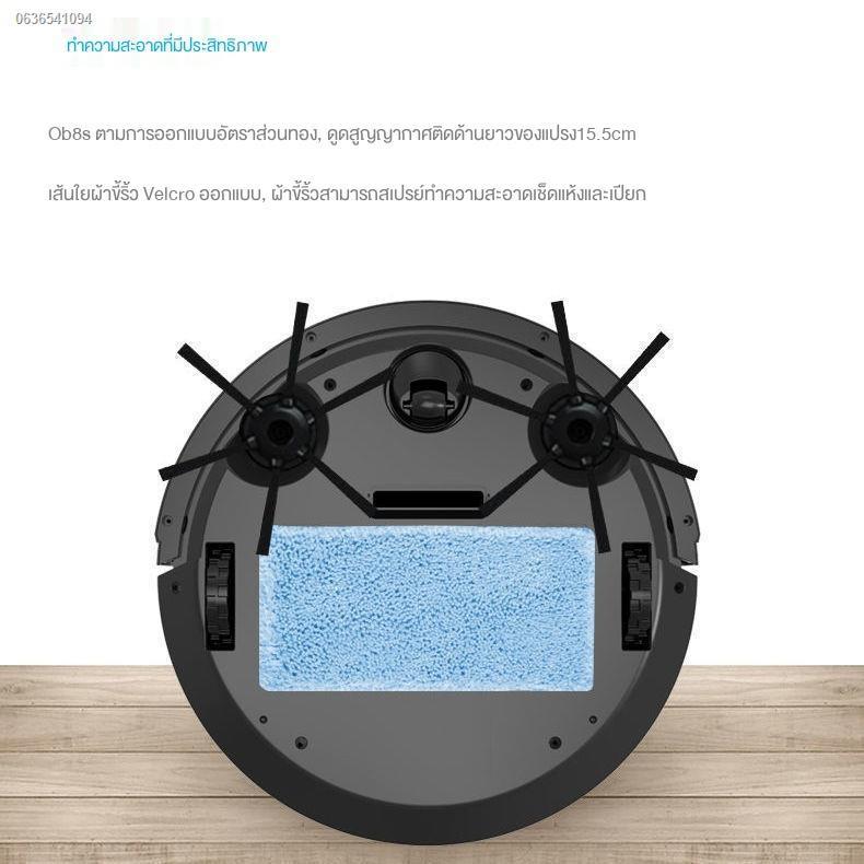 เครื่องดูดทำความสะอาดอัตโนมัติ เครื่องกวาดฝุ่นอัตโนมัติ หุ่นยนต์กวาดบ้าน ✳▦เครื่องกวาดฝุ่นอัตโนมัติ  หุ่นยนต์ดูดฝุ