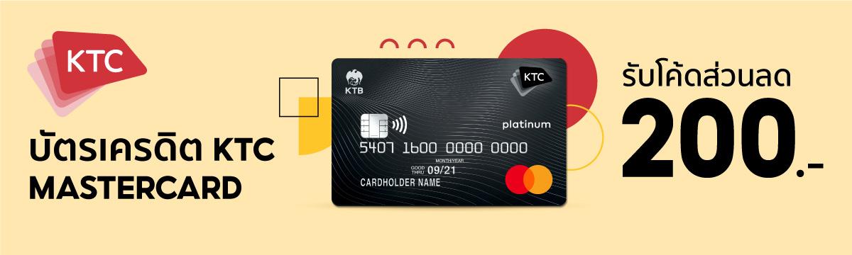 KTC Mastercard [1 Jan 21 - 31 Dec 21]