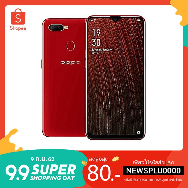 OPPO A5s (RAM 3+32GB)