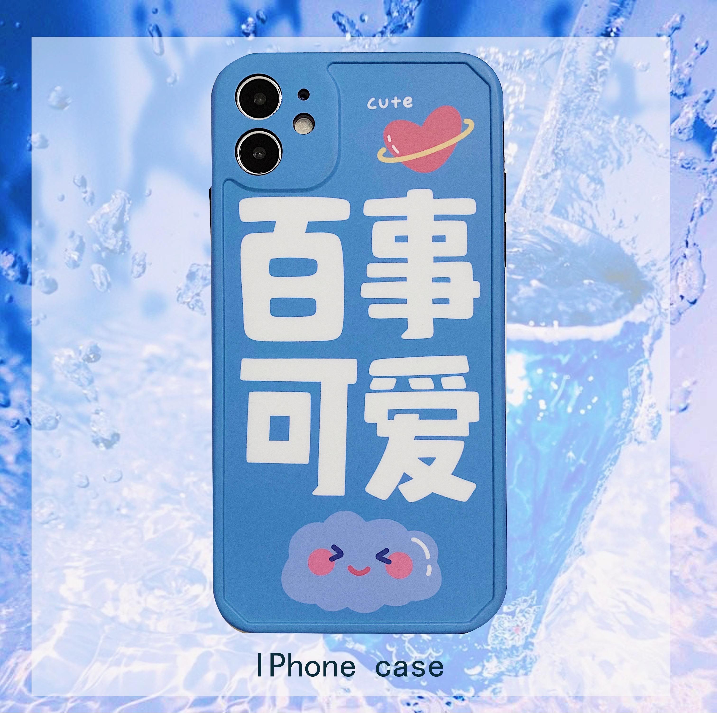 เคสโทรศัพท์มือถือลายการ์ตูน Pepsi สําหรับ Iphone 11 Pro Max Xr / X Apple Iphone 7 / 8 Plus Iphone Xsmax
