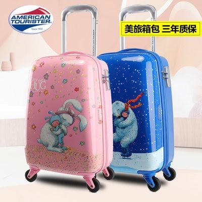 กระเป๋าเดินทางสำหรับเด็กของ Samsonite American Travel Boys 6-9-12ปีเด็กหญิงกล่องเจ้าหญิงกล่องเด็ก18นิ้ว th7