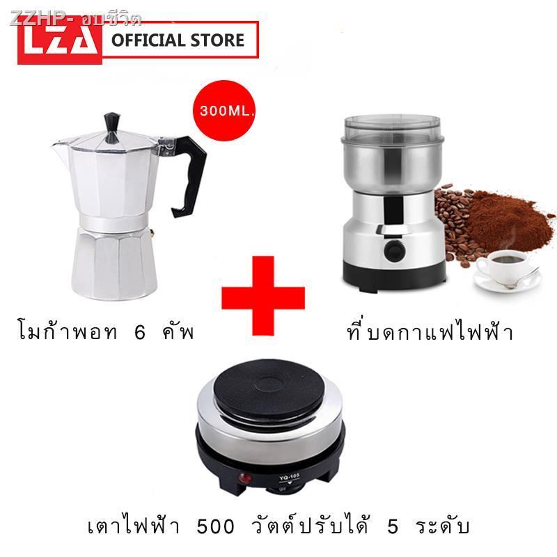 เครื่องชุดทำกาแฟ 3IN1 เครื่องทำกาหม้อต้มกาแฟสด สำหรับ 6 ถ้วย / 300 ml +เครื่องบดกาแฟ + เตาอุ่นกาแฟ เตาขนาดพกพา เตาทำความ