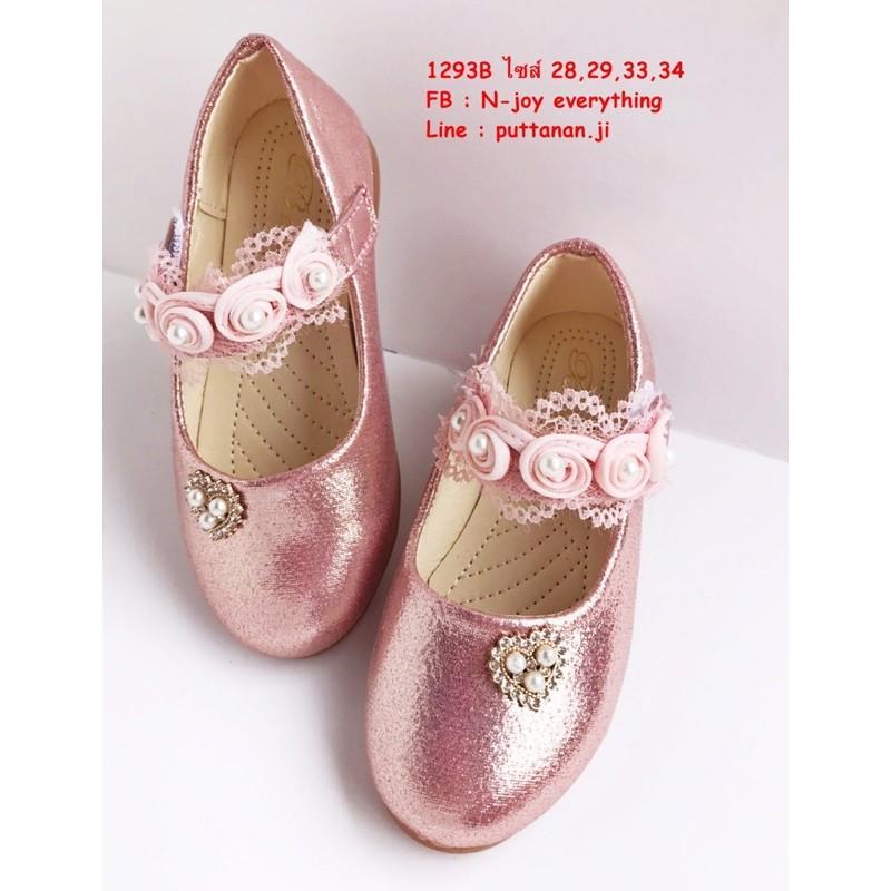 1293B คัชชูเด็กผู้หญิง สีชมพู. รองเท้าออกงาน