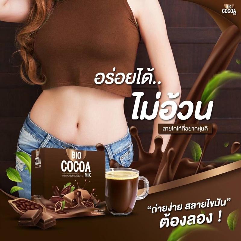 แท้ 100 💯 bio cocoa mix & matcha caramel
