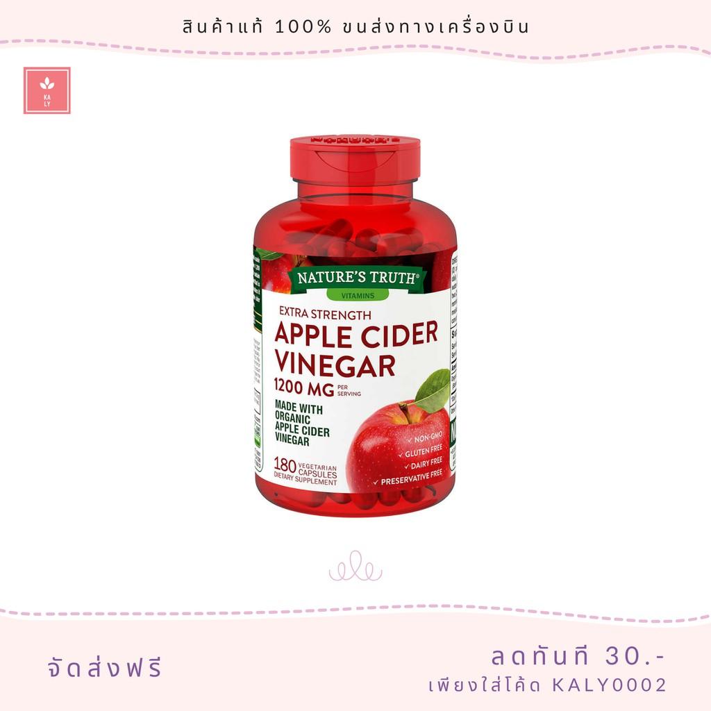 Nature's Truth, Apple Cider Vinegar 1,200 mg. ลดหิว เผาผลาญ ลดน้ำหนัก