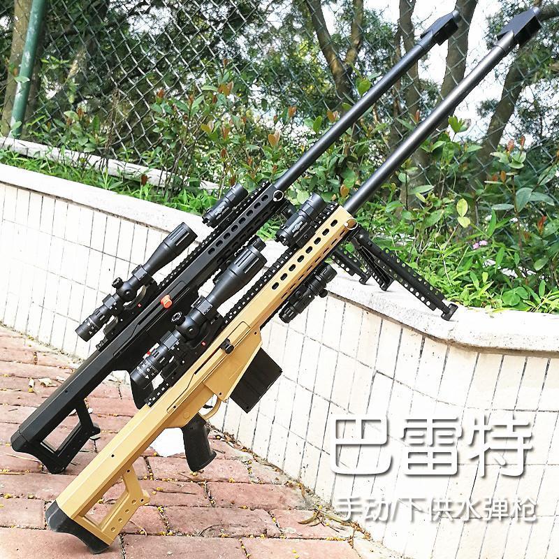 Barrett Water Gunปืนสไนเปอร์awmคู่มือประดิษฐ์M82A1ปืนของเล่น98kบัลเล่ต์บอยกินปืนไรเฟิลไก่
