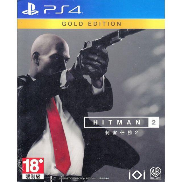 PS4 HITMAN 2 (Gold Edition) zone 3 มือหนึ่งแท้ 100%
