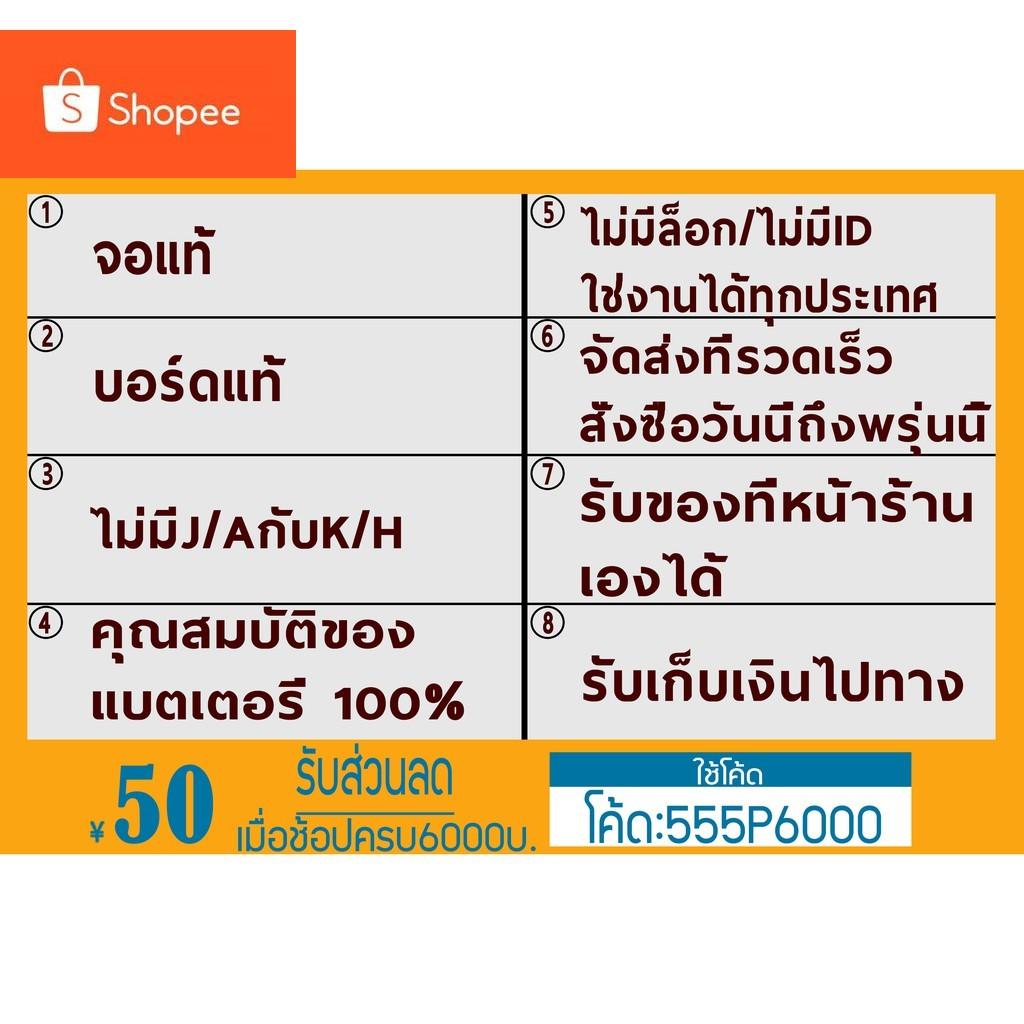 11.11apple iphone 7 &&(128 gb || 32 gb) iphone 7 โทรศัพท์มือถือ ไอโฟน