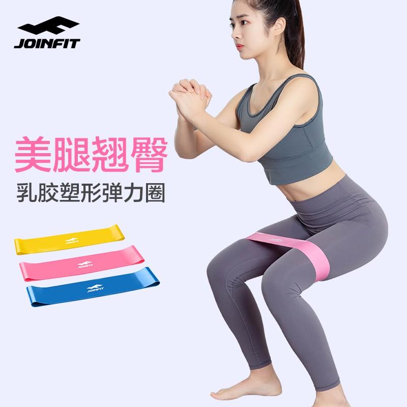 ๑☢อุปกรณ์ฟิตเนสและออกกำลังกาย  Joinfit yoga แหวนยางยืดฟิตเนสหญิงสะโพกฝึกก้นความต้านทานอุปกรณ์ฝึกความแข็งแรงเชือกดึง