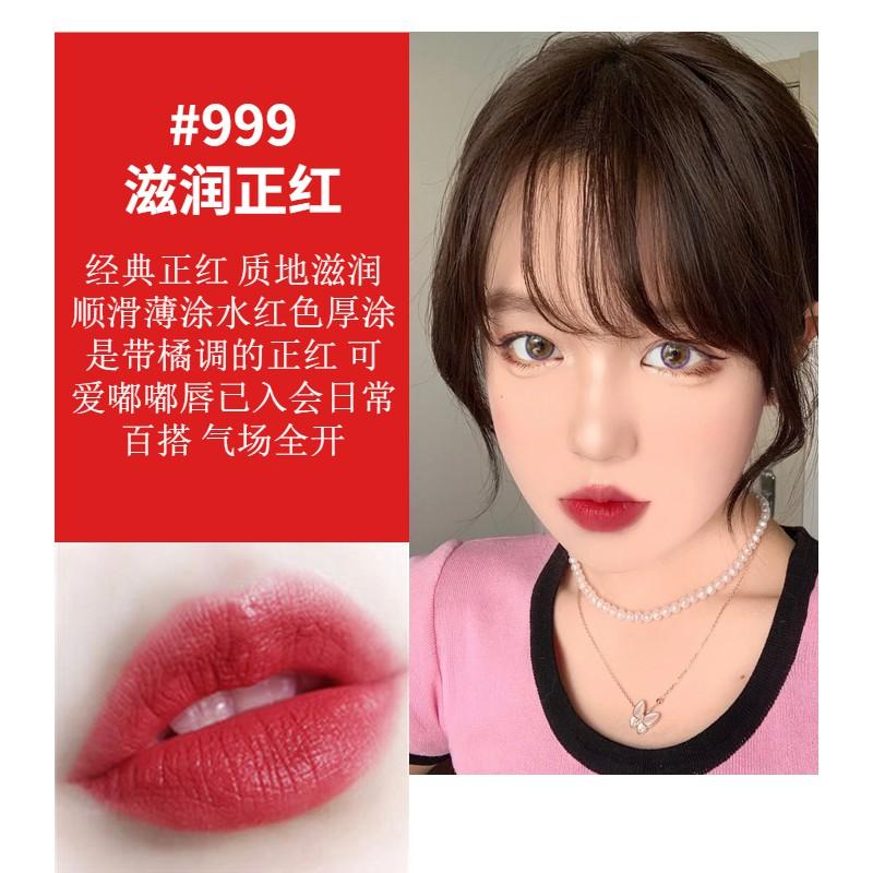 diorลิปสติก Diorลิปสติก❀✖ลิปสติกคีโน ดิออร์ ของแท้ใหม่ 999 Moisturizing Bright Lipstick 888 Gift Box Coupon