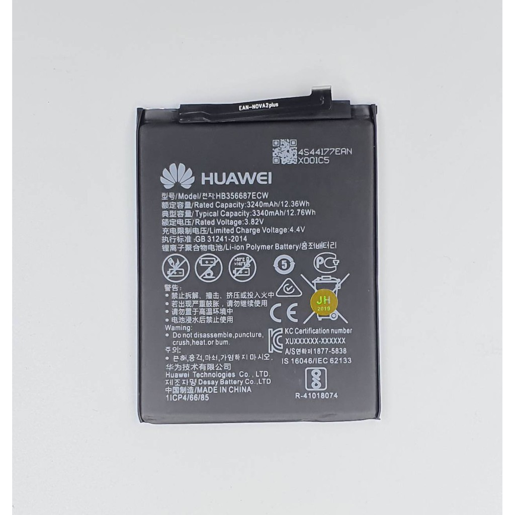 ilu❆Future แบต Huawei Nova 2i Nova 3i แบตหัวเหว่ย Nova 2i 3i แบตเตอรี่ Nova 2i